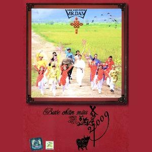 Đàm Vĩnh Hưng – Bước Chân Mùa Xuân – 2008 – iTunes AAC M4A – Album