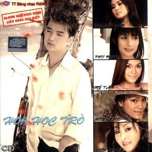 Đàm Vĩnh Hưng – Hoa Học Trò – 2005 – iTunes AAC M4A – Album