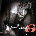Đàm Vĩnh Hưng – Hưng 6 – 2004 – iTunes AAC M4A – Album