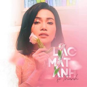 Sĩ Thanh – Lạc Mất Anh – iTunes AAC M4A – Single