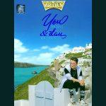 Đàm Vĩnh Hưng – Yêu Tận Cùng & Đau Tận Cùng – 2018 – iTunes AAC M4A – Album