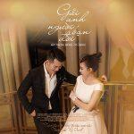 Vy Oanh & Hồ Trung Dũng – Gửi Anh Người Bạn Đời – iTunes AAC M4A – Single