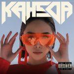 Tóc Tiên – Không Ai Hơn Em Đâu Anh (KAHEDA) – iTunes Plus AAC M4A – Single