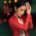 Chi Pu – Anh Ơi Ở Lại – iTunes AAC M4A – Single