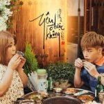Đức Phúc – Yêu Được Không – iTunes AAC M4A – Single