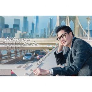 Quang Dũng – Biết Mãi Là Bao Lâu – 2019 – iTunes AAC M4A – Album
