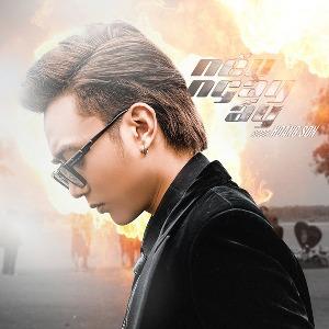 Soobin Hoàng Sơn – Nếu Ngày Ấy – iTunes AAC M4A – Single