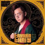 Ngô Kiến Huy x Masew – Truyền Thái Y – iTunes AAC M4A – Single