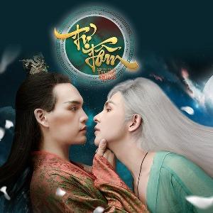 Nguyễn Trần Trung Quân – Tự Tâm – iTunes AAC M4A – Single