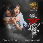 """Dương Hoàng Yến – Mình Yêu Nhau Từ Kiếp Nào (Nhạc Phim """"Ai Chết Giơ Tay"""") – iTunes AAC M4A – Single"""