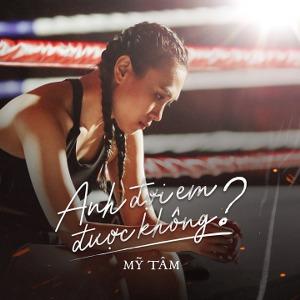 Mỹ Tâm – Anh Đợi Em Được Không? – iTunes Plus AAC M4A – Single