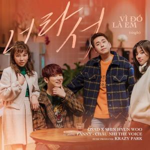 Osad x Shin Hyun Woo – Vì Đó Là Em – iTunes AAC M4A – Single
