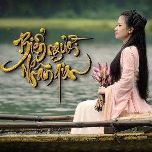 """Dương Hoàng Yến – Biển Người Nhân Gian (Nhạc Phim """"Pháp Sư Mù"""") – iTunes AAC M4A – Single"""