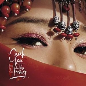 Hoàng Yến Chibi – Cánh Hoa Tổn Thương – iTunes AAC M4A – Single