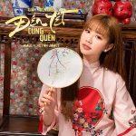 """AMEE x Huỳnh James – Giận Đến Chết, Tới Tết Cũng Quên (Nhạc Phim """"30 Chưa Phải Tết"""") – iTunes AAC M4A – Single"""