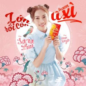 Sara Lưu & Bé Minh Hằng – Lớn Rồi Còn Ham Lì Xì – iTunes AAC M4A – Single