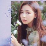 AMEE – Sao Anh Chưa Về Nhà (feat. Ricky Star) – iTunes AAC M4A – Single