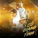 X2X – Cố Giang Tình – iTunes AAC M4A – Single