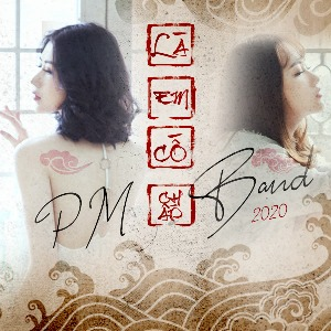 P.M Band – Là Do Em Cố Chấp – iTunes AAC M4A – Single