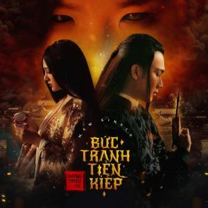 Dương Triệu Vũ – Bức Tranh Tiền Kiếp – iTunes AAC M4A – Single