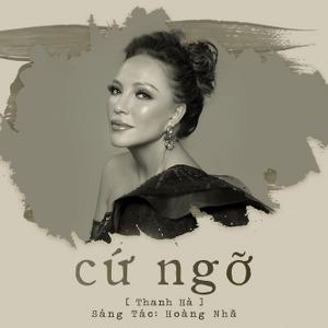 Thanh Hà – Cứ Ngỡ – iTunes AAC M4A – Single