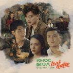 Cao Thái Sơn – Khóc Giữa Trời Mưa – iTunes AAC M4A – Single