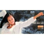 Hồng Nhung – Một Ngày Mới – 2003 – iTunes AAC M4A – Album
