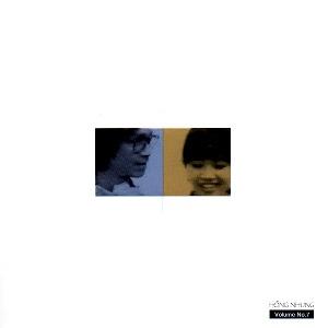 Hồng Nhung – Thuở Bống Là Người – 2003 – iTunes AAC M4A – Album