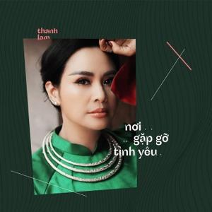 Thanh Lam – Nơi Gặp Gỡ Tình Yêu – 2020 – iTunes AAC M4A – Album