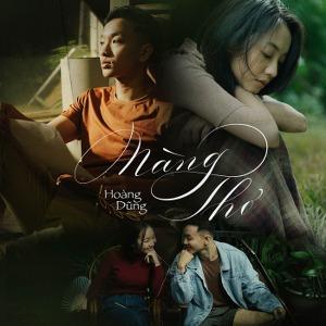 Hoàng Dũng – Nàng Thơ – iTunes AAC M4A – Single