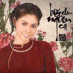 Thanh Thảo – Biết Đâu Nguồn Cội – 2007 – iTunes AAC M4A – Album