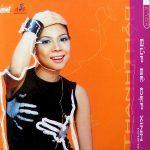 Thanh Thảo – Búp Bê Đẹp Xinh – 2002 – iTunes AAC M4A – Album