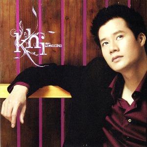 Quang Dũng – Khi – 2007 – iTunes AAC M4A – Album