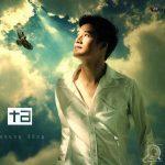 Quang Dũng – Ta – 2005 – iTunes AAC M4A – Album