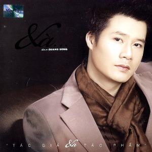 Quang Dũng – Và… – 2008 – iTunes AAC M4A – Album