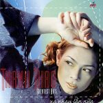Thanh Thảo – Greatest Hits: Xa Nhau Lần Nữa – 2003 – iTunes AAC M4A – Album