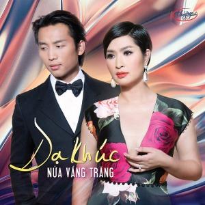 Nhiều Nghệ Sỹ – Dạ Khúc Nửa Vầng Trăng – TNCD603 – 2018 – iTunes AAC M4A – Album