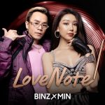 Binz x MIN – Love Note – iTunes AAC M4A – Single