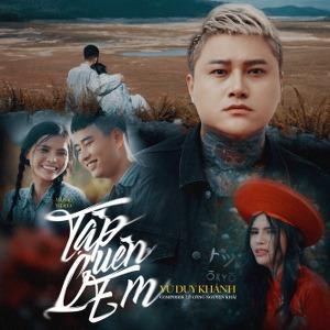 Vũ Duy Khánh – Tập Quên Em – iTunes AAC M4A – Single