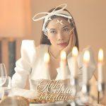 Mỹ Tâm – Anh Chưa Biết Đâu – iTunes AAC M4A – Single