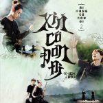 K-ICM x APJ – Xin Cô Đơn Đi – iTunes AAC M4A – Single
