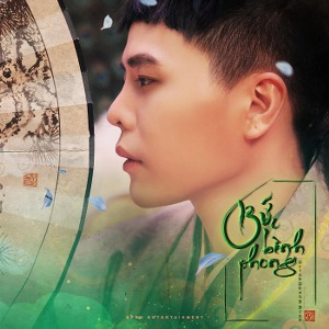 Trịnh Thăng Bình – Bức Bình Phong – iTunes AAC M4A – Single