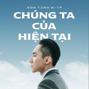 Sơn Tùng M-TP – Chúng Ta Của Hiện Tại – iTunes AAC M4A – Single