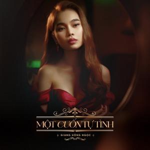 Giang Hồng Ngọc – Một Cuốn Tự Tình – 2020 – iTunes AAC M4A – EP
