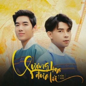 K-ICM – Sương Hoa Đưa Lối (feat. Ryo) – iTunes AAC M4A – Single