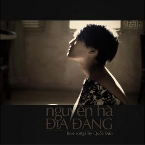 Nguyên Hà – Địa Đàng (Love Songs by Quốc Bảo) – 2012 – iTunes AAC M4A – Album