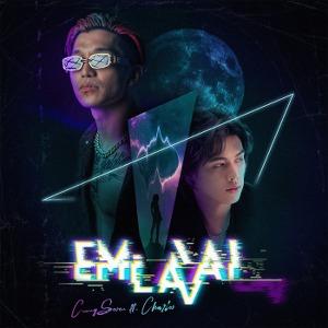 Cường Seven – Em Là Ai (feat. Charles) – iTunes AAC M4A – Single