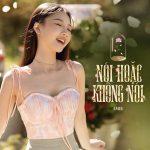AMEE – Nói Hoặc Không Nói – iTunes AAC M4A – Single