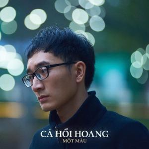 Cá Hồi Hoang – Một Màu – 2021 – iTunes AAC M4A – Single