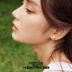Hoàng Yến Chibi – Stay Home with Hoàng Yến Chibi – 2021 – iTunes AAC M4A – Single